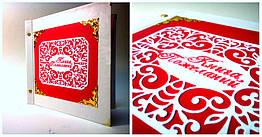 Книга пожеланий свадебная 22 см *22 см красная с белым