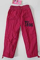 Штаны утепленные из плащевки для девочки. Размер 2 - 8 лет. Разные цвета