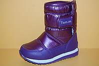 Детские дутики для девочек ТМ Том.М код 0320-А размеры 26, 27, 29, фото 1