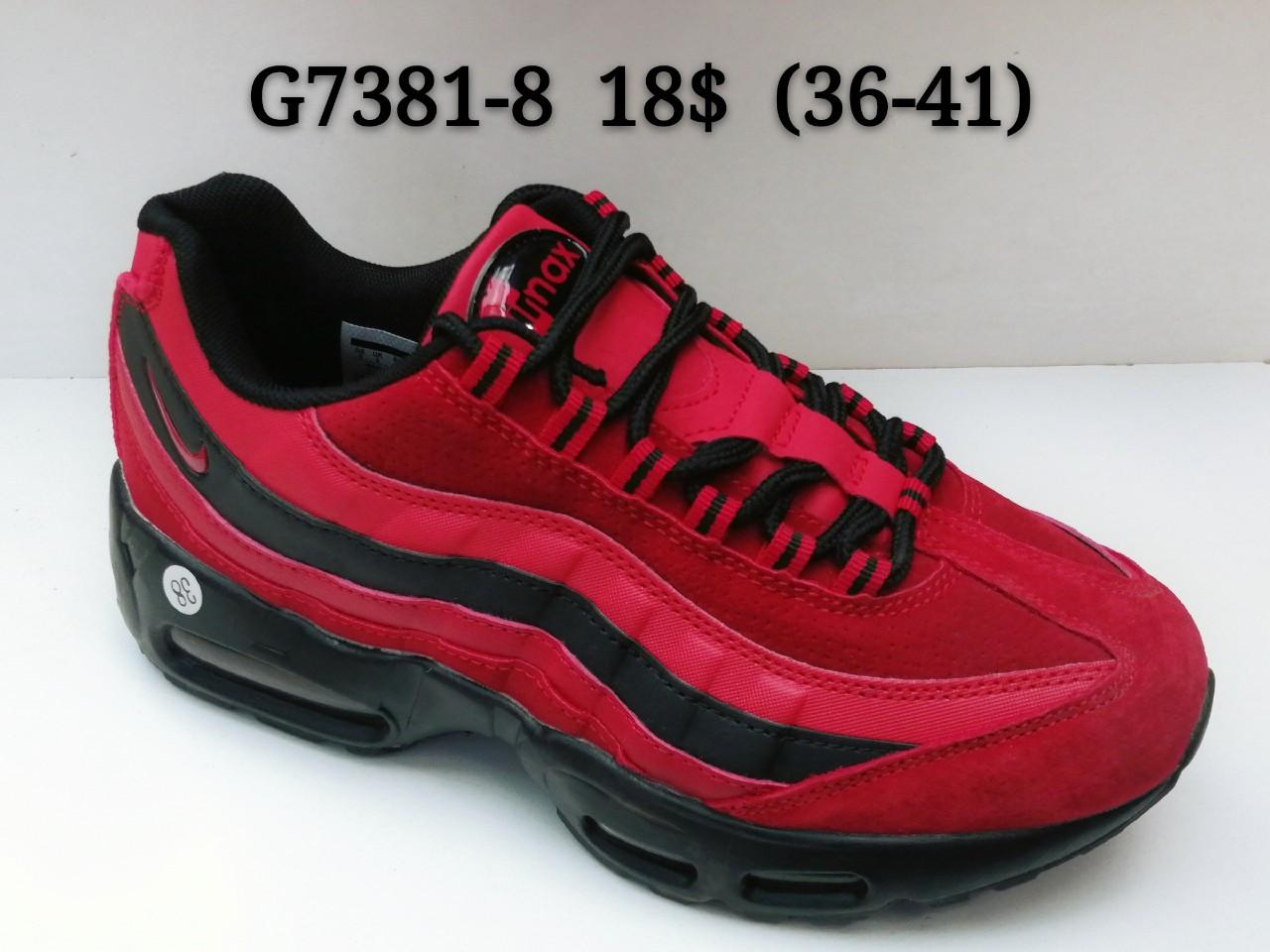 Кроссовки подросток Nike Air оптом (36-41)