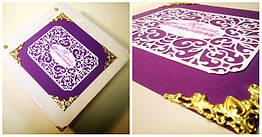 Книга пожеланий свадебная фиолетовая, кожзам