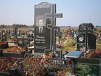 Продажа гранитных памятников №27