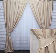 Комплект готовых декоративных штор из плотной ткани под лён 2шт. 1,5х2,70м.  Цвет бежевый, код 434ш Склад