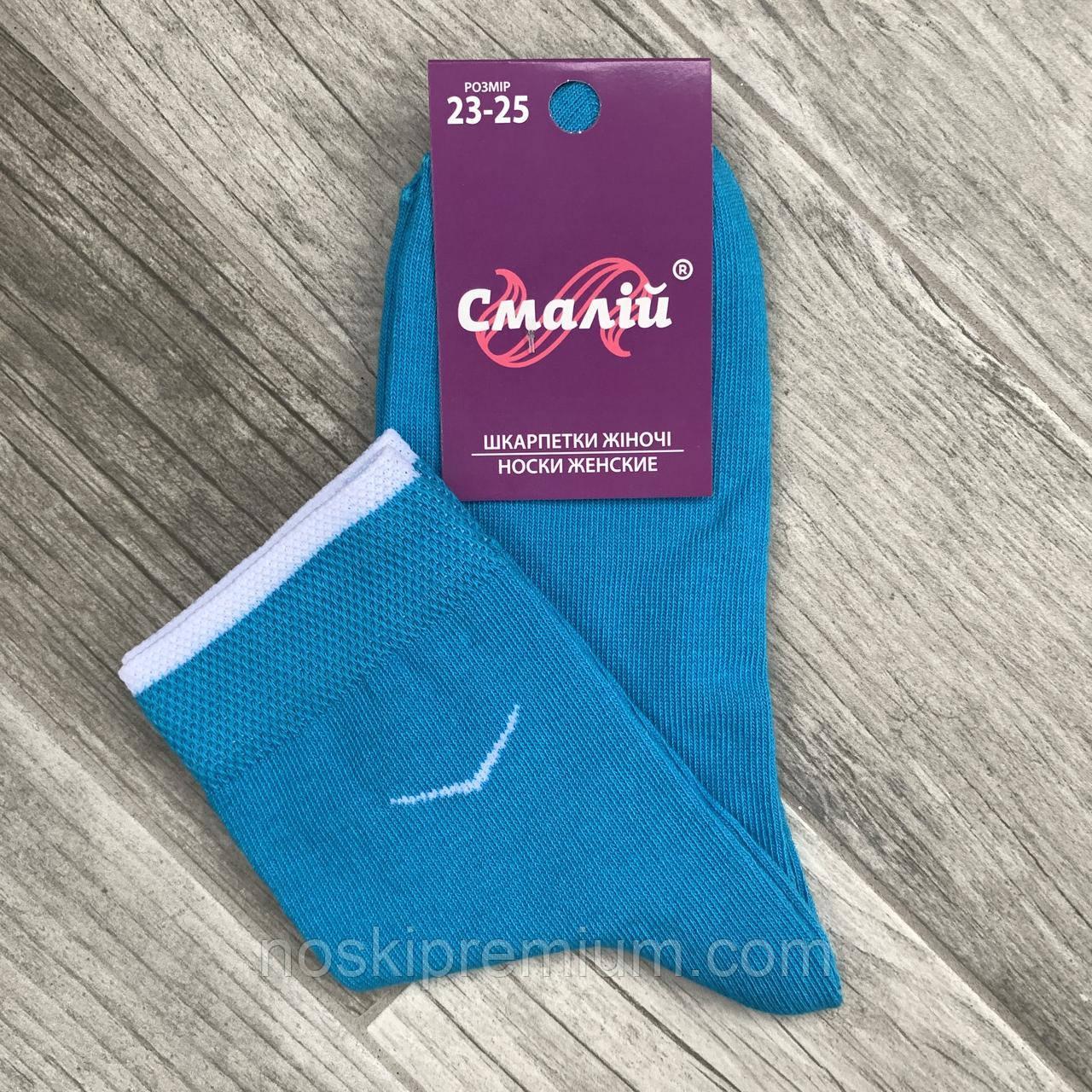 Носки женские демисезонные х/б Смалий, 11В4-309Д, 23-25 размер, ярко-голубые, 40042