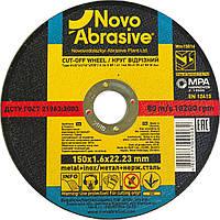 Круг зачистной (диск шлифовальный) 150 х 6.0 х 22.23 мм  NOVOABRASIVE 1 14А по металлу 10 шт/уп