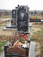 Памятник гранитный №85