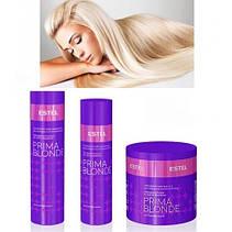ESTEL PRIMA BLONDE | Для волос светлых оттенков