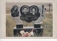 Памятник гранитный №97
