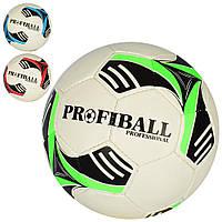 Мяч футбольный (для футбола) 4-х слойный кожа PU Profi Professional (2500-138)