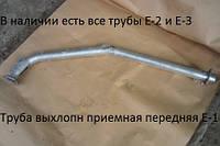 Труба глушителя приемная передняя Е1 ТАТА, Эталон