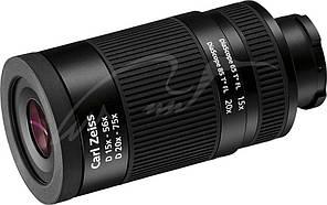 Окуляр Zeiss Vario D 15-56x/ 20-75x (для зрительной трубы Zeiss DiaScope)