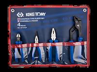 Комплект шарнирно-губцевого инструмента KING TONY 4 пр
