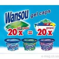 Капсулы для стирки WANSOU Горное небо 20шт по 30г.