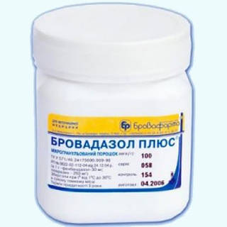 Бровадазол плюс 1 кг ангельминтик широкого спектра действия для животных.
