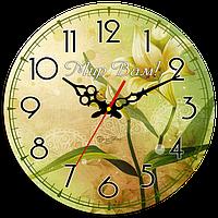 """Годинник настінний круглий """"Мир Вам!"""""""