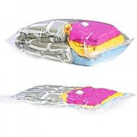 Вакуумный пакет (чехол) для хранения вещей (одежды) 60х50см Stenson (R00111)