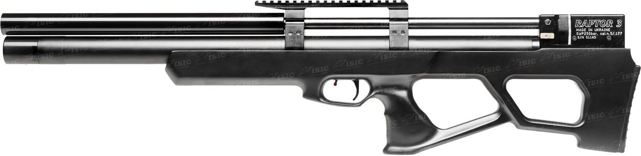 Винтовка пневматическая Raptor 3 Long PCP кал. 4,5 мм. Цвет - черный (чехол в комплекте)
