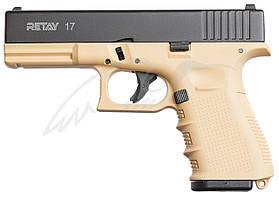 Пистолет стартовый Retay G17 кал. 9 мм. Цвет - sand.