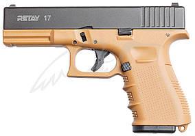 Пистолет стартовый Retay G17 кал. 9 мм. Цвет - tan.