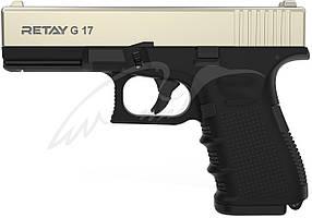 Пистолет стартовый Retay G17 кал. 9 мм. Цвет - satin.