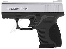 Пистолет стартовый Retay P114 кал. 9 мм. Цвет - nickel.