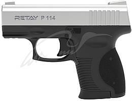 Пистолет стартовый Retay P114 кал. 9 мм. Цвет - chrome.