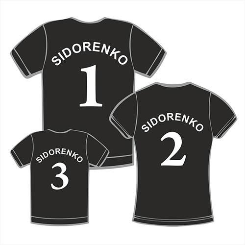 Именные футболки семейные с цифрами, номерами, фамилией