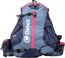 Рюкзак Chiruca Mochila 11л. Цвет - серый