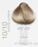 Крем-краска для волос COLORIANNE PRESTIGE 2012 № 10/10 100 мл