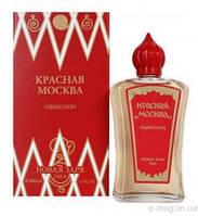 Красная Москва Новая Заря 100 мл Одеколон в футляре