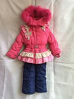 Куртка Комбинезон для девочки 1-4 года,малиновая