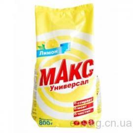 Макс- Универсальный стиральный порошок 800гр Лимон
