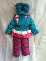 Куртка Комбинезон для девочки 1-4 года,бирюзовая