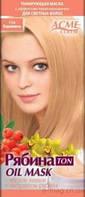"114 Тонирующая маска для волос АСME-COLOR"" Рябина TON oil mask"""