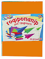 Набор бумаги гофрированной. 55% А3 10 цветов 10 л. 703909 1 Вересня