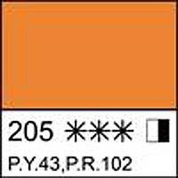 Краска масляная художественная МАСТЕР-КЛАСС охра золотистая 46 мл. ЗХК 351736 Невская палитра