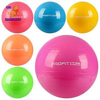 Мяч для фитнеса-75см