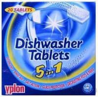Yplon 20*21гр Таблетки для посуд.машин 5в1