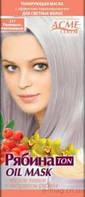"211 Тонирующая маска для волос АСME-COLOR"" Рябина TON oil mask"""