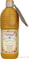 Гель д/душа Малиновый мед с экстр. малины, маслом миндалю 450 мл