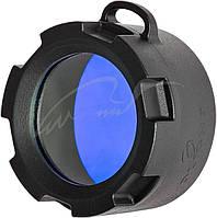 Светофильтр Olight 35 мм ц:синий