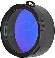 Светофильтр Olight 63 мм ц:синий
