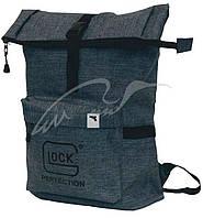Рюкзак Glock Perfection Graumelange. Цвет - серый.