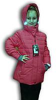 Куртка зимняя подростковая. Карал. WHS. H308