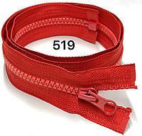 Молния Красная 90см №5 тракторная с одним бегунком разъемная пластиковая
