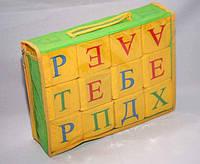 Мягкие кубики Алфавит рус. (127/1)