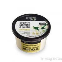 Маска для волос Индийский Жасмин Organic Shop 250 мл