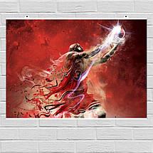 """Постер """"Баскетболист Bulls поднимает вверх мяч"""",  стилизация. Размер 60x43см (A2). Глянцевая бумага, фото 2"""