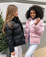 Демисезонная куртка в разных цветах, синтепон 150. Размеры 42-44, 46-48