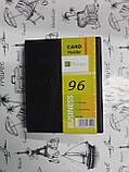 Визитница на 96 визиток Chengna NC-96B (по 2 шт. на странице), фото 2